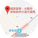 福原薬局 アクセスマップのご案内