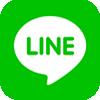 LINEで漢方相談